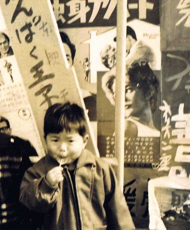 1964わんぱく王子.jpg